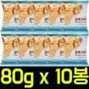 참깨크래커 80gx10봉 과자/디저트/초코칩/버터링쿠키