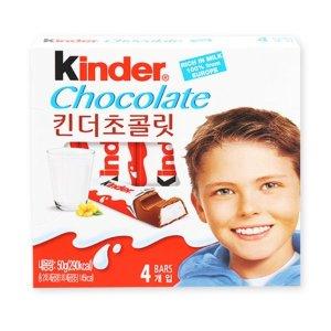 킨더 초코렛 T4 50g 수입 초콜릿
