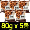 (무배) 초코칩쿠키 80gx5봉 과자/스낵/간식/디저트