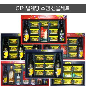 스팸 특선 N호/N2호/복합1호/2호/스페셜G호/선물세트