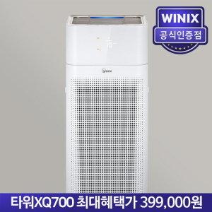 위닉스 타워 XQ700 공기청정기 {ATXE763-JWK} 23평형