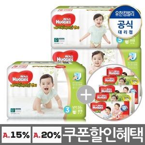 .네이처메이드 팬티 3~6단계 2팩/밴드형 기저귀
