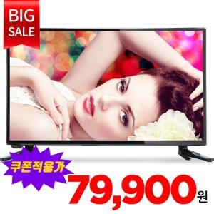 20인치TV 텔레비전 LED 티비 TV 모니터 HD Up 22TV행사