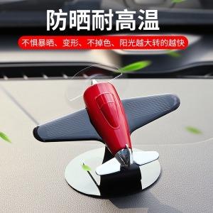 아로마용품 태양광비행기 자동차 소품 차량용 향수