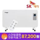 디지털 컨벡터 히터 전기히터 벽걸이히터 CRH-C160HH