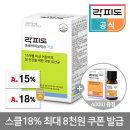 프로바이오틱스 키즈 30포 +비타민D 400IU+쇼핑백