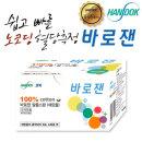 바로잰 코튼 알콜스왑 1팩(100매) 알콜솜 소독솜