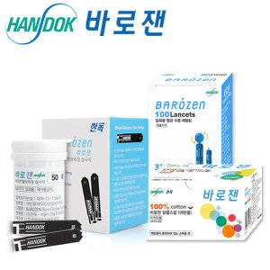 바로잰 혈당시험지50매+채혈침100개+소독솜100매