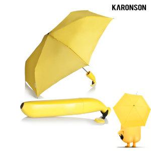 바나나우산 귀여운 과일 3단 우산