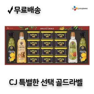 설선물세트 / CJ 특선 골드라벨 선물세트 쇼핑백포함