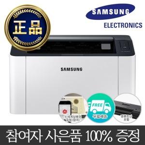 SL-M2030 레이저프린터 프린터기 토너포함 케이에스샵