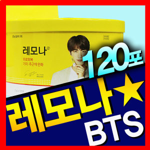 레모나방탄/120포/BTS/비타민C/레모나C
