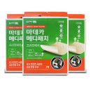 마데카 메디패치 프리컷(2매입) 3개 /무료배송