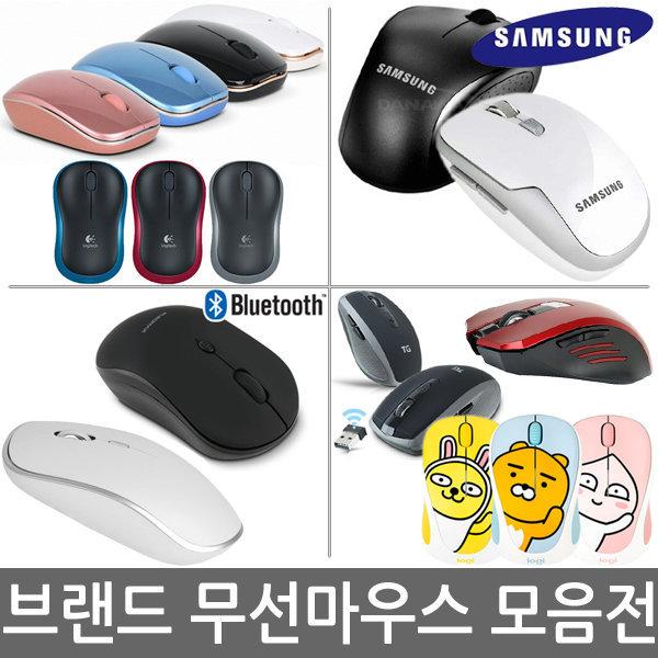 브랜드정품 무선마우스 블루투스 노트북 무소음 충전