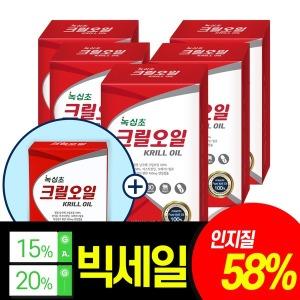 크릴오일 30캡슐x5박스 +1박스 (총6박스) / 인지질58%