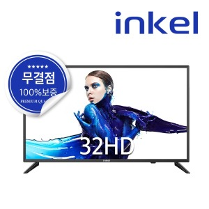 81cm(32) HD TV LED 무결점보증 직영AS 삼성패널