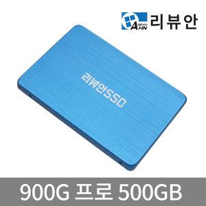 900G 프로 500GB SATA SSD PC 노트북 DRAM탑재