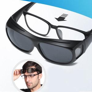 안경 위에쓰는 선글라스 편광선글라스 썬글라스