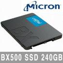 마이크론 SSD 크루셜 BX500 240GB SSD하드디스크 YJ
