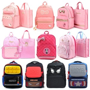 초등학생 책가방 입학가방 초등 여아 남아 저학년가방