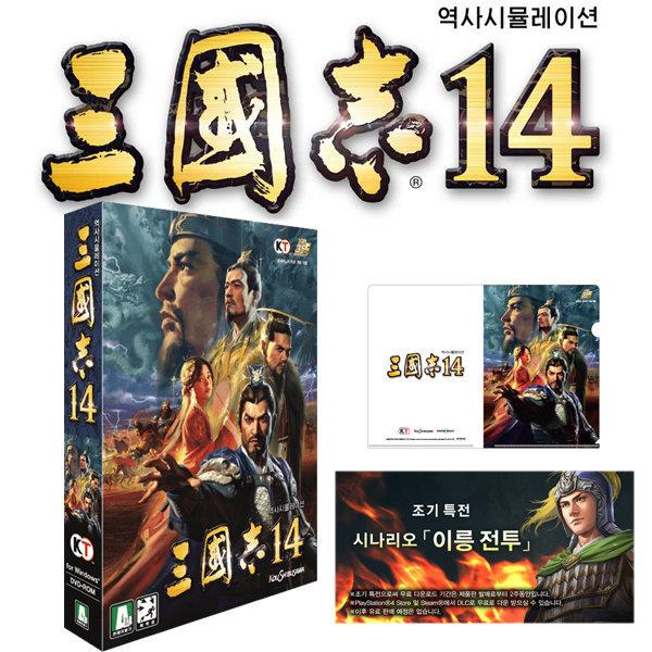 PC 삼국지14 /한글판 /초회판 주말가능 코드문자 발송