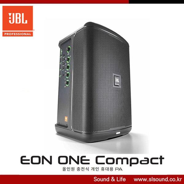 JBL EON ONE COMPACT 버스킹스피커 충전식스피커