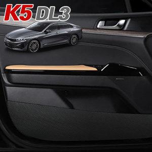 K5 DL3 도어커버 문콕방지 스크래치보호 튜닝몰딩용품