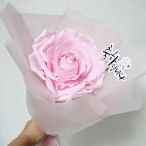 (제이와이갤러리)핑크애바폼 꽃다발