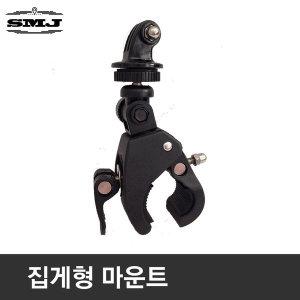 SMJ 고프로 히어로8 7 6 5 집게형 마운트 소니 SJ7000