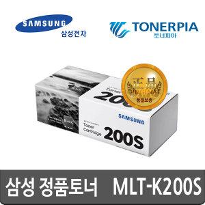정품 MLT-K200S 표준 SL-M2030 SL-M2030W SL-M2033W