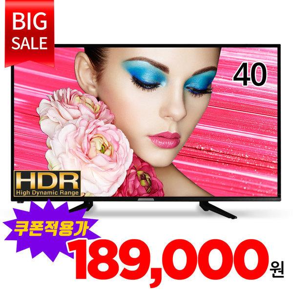40인치 UHD LED TV 4K 티비 모니터 삼성패널 HDR 지원