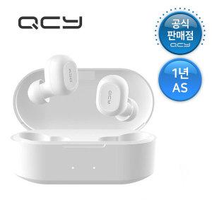 정식수입 QCY T2S 화이트 블루투스이어폰