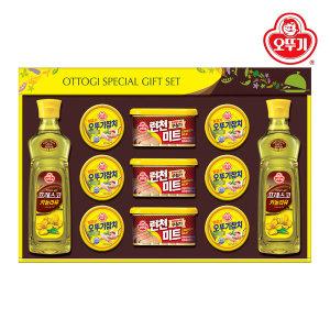 캔종합 11호 선물세트
