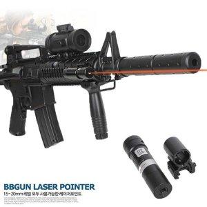 링마운트 레일 레이저 포인트 전동건 비비탄총 장난감