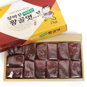 장바우 치악산 황골엿 생강엿 1kg /식품명인 제70호