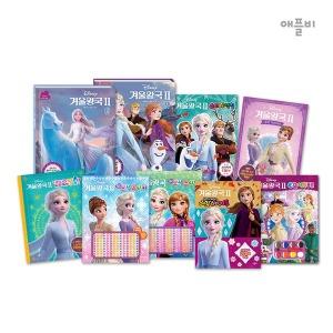 디즈니 겨울왕국2 스토리북 스티커색칠 시리즈 9종택1