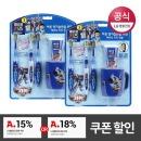 칫솔치약세트 키즈양치세트3단계(6세) 헬로카봇X2개