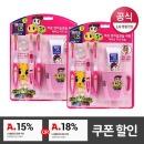 칫솔치약세트 키즈양치세트3단계(6세)신비아파트X2개