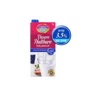 독일 명품작센 멸균우유3.5% 1000mlx12입 /멸균우유