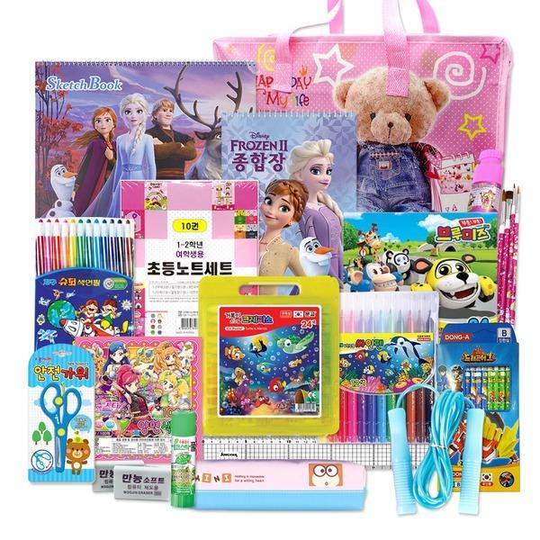 초등학교 입학준비물세트 문구세트 유치원졸업선물
