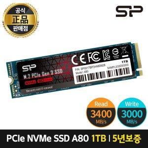 실리콘파워 P34 A80 NVME M.2 2280 1TB