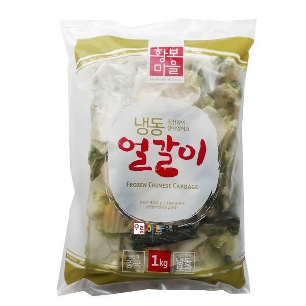 황보마을/냉동얼갈이(중국산) 1kg