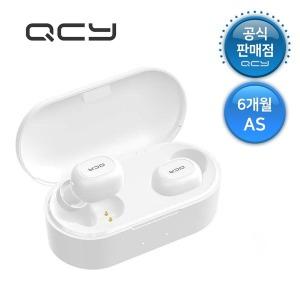 정식수입 QCY T2C 블루투스이어폰 화이트