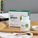 순수새싹보리 50gX6통 무료배송