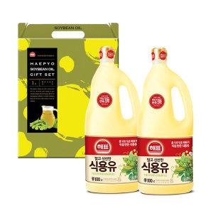 사조해표 식용유 1호 선물세트 콩기름 대두유