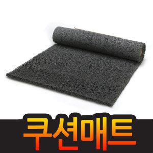 쿠션매트 C형 1.2mx6m/미끄럼방지/ 수영장 매트