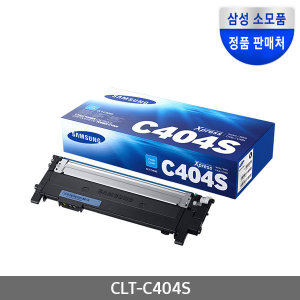 (S3)삼성CLT-C404S/C430/C432/C433/C480/C482/C483