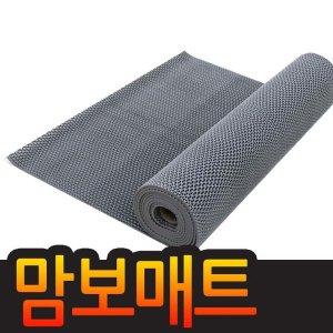웨이브매트 C형 1.2mx6m/맘보매트 수영장매트