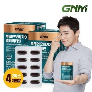 루테인오메가3+멀티비타민미네랄 14종 2박스 4개월분