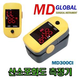 산소포화도 측정기 펄스옥시미터 MD300C1 핑거형